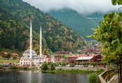 Flüge Frankfurt Trabzon , FRA - TZX